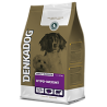 Denkadog Superior Hypo Weight 2,5 kg